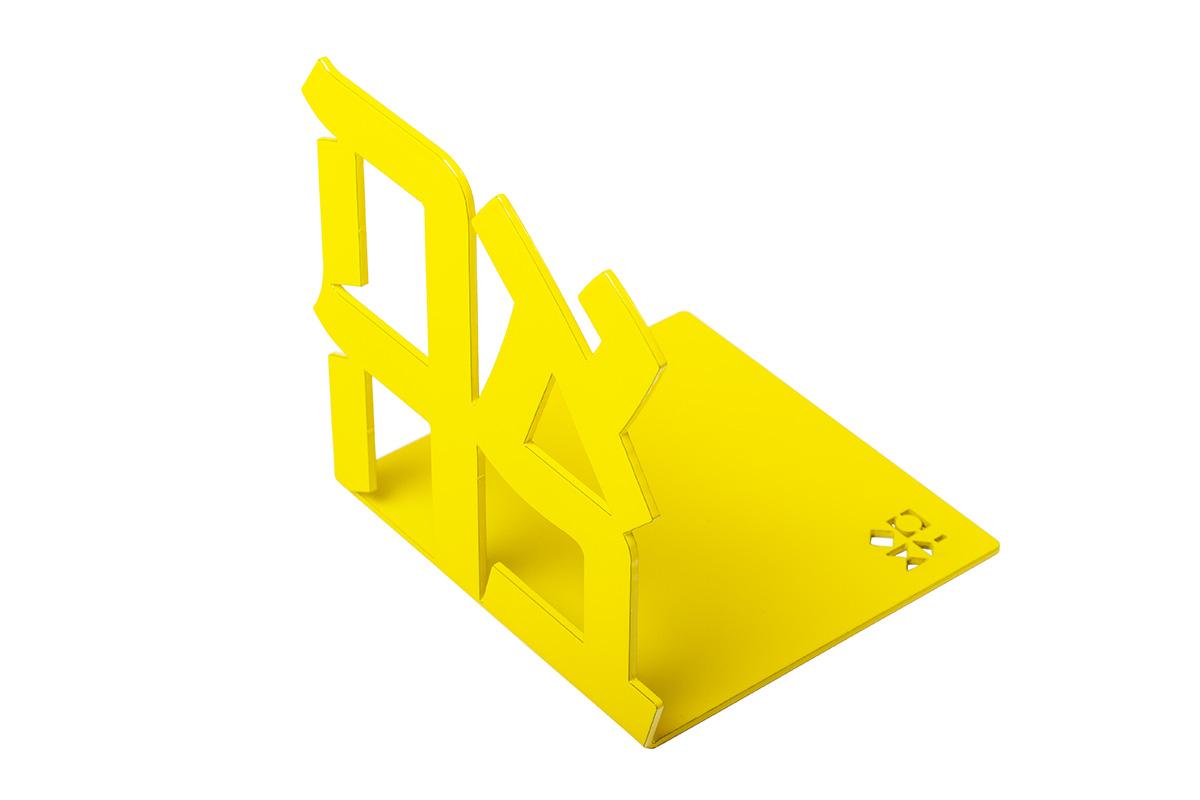 Ahava Bookend (Yellow)