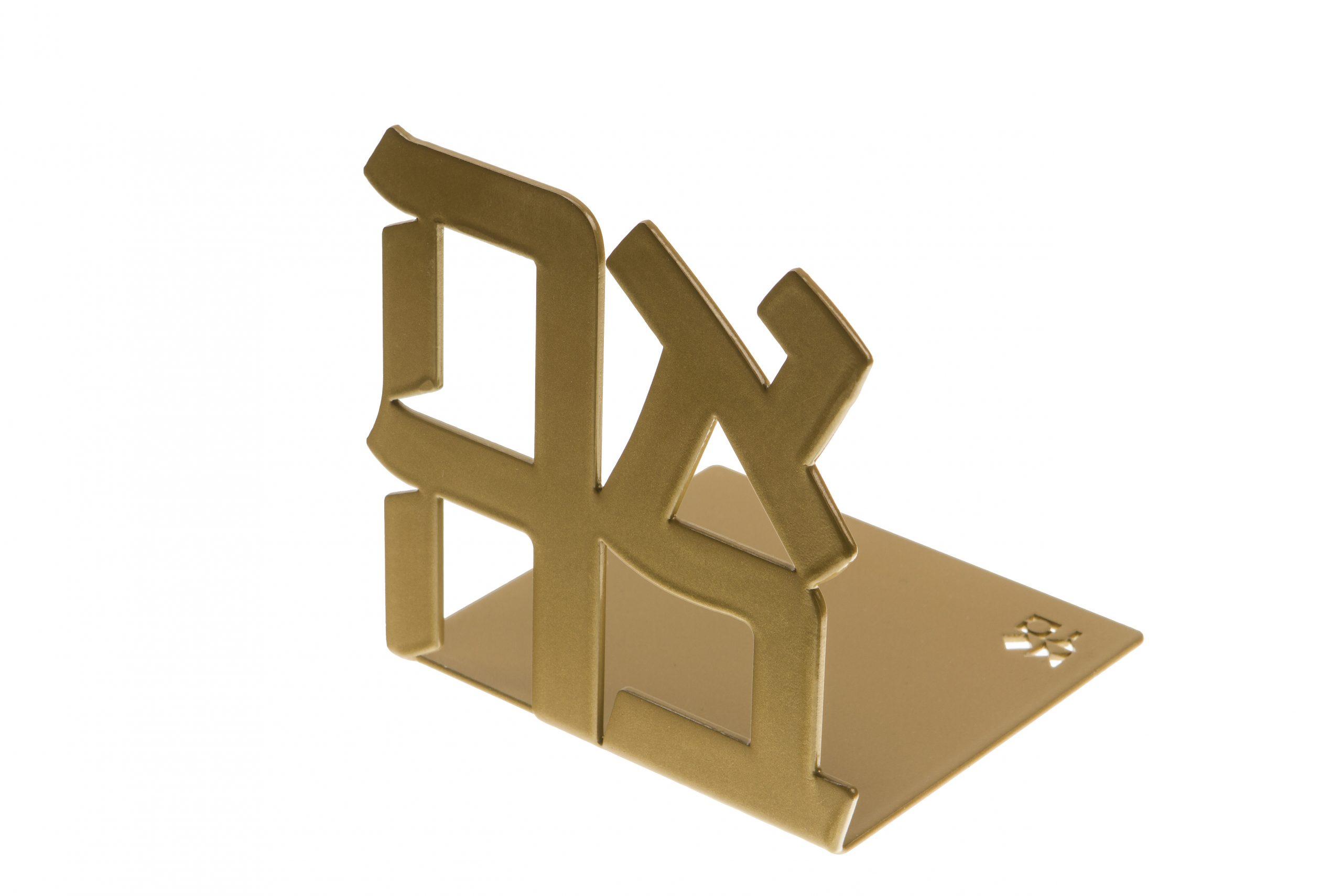 Ahava Bookend (Gold)