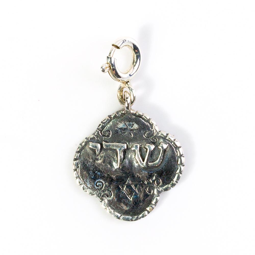 El Shaddai Bracelet Pendant, Silver