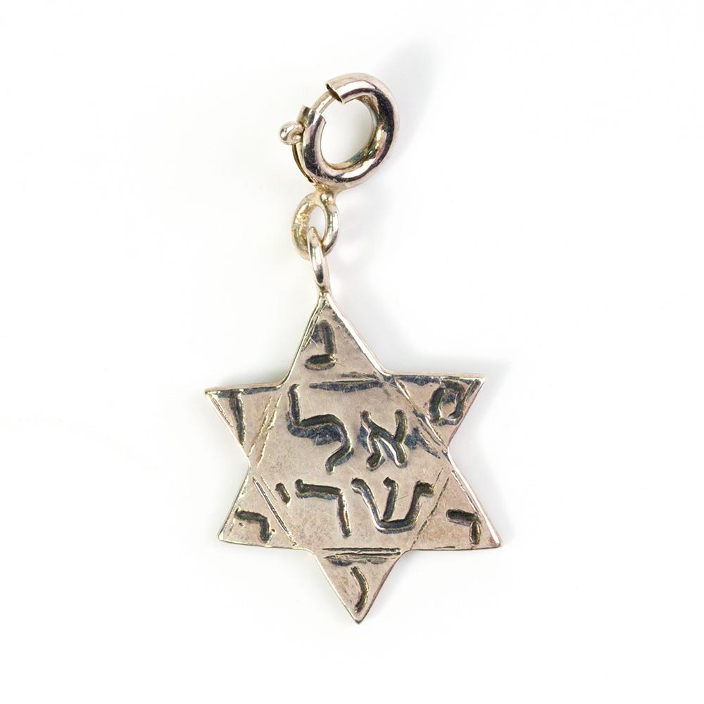 Star Of David Bracelet Pendant, Silver