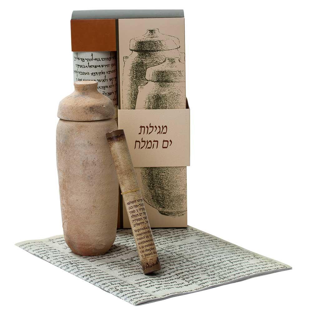 Replica Of The Dead Sea Scrolls – Hebrew