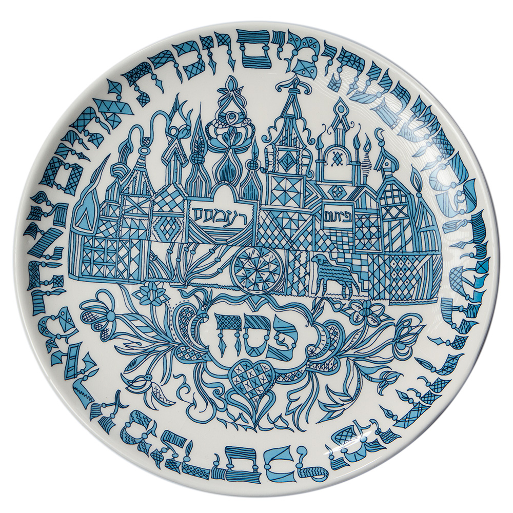 Pithom And Ramses Passover Plate (blue)