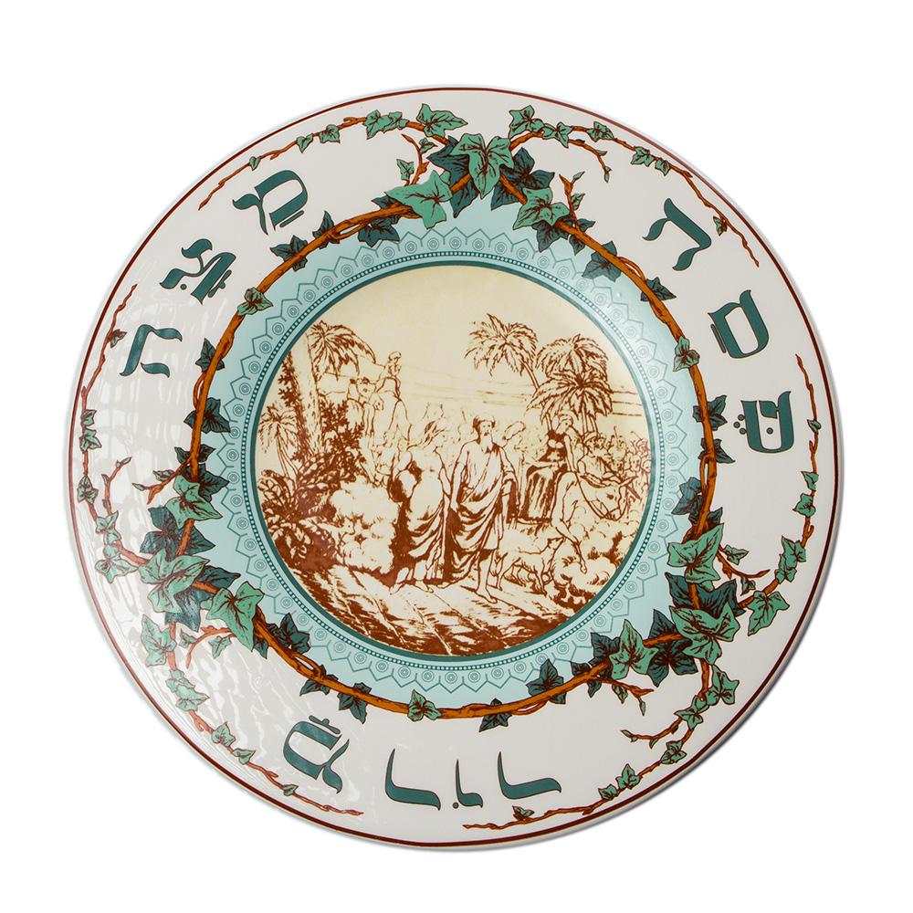 Ceramic Passover Seder Plate With Exodus Scene