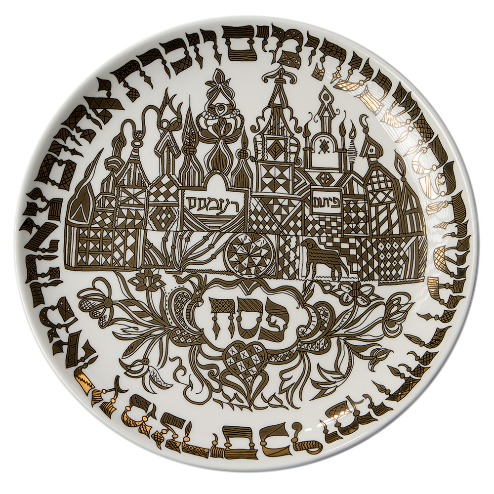 Pithom And Ramses Passover Seder Plate (Gold)