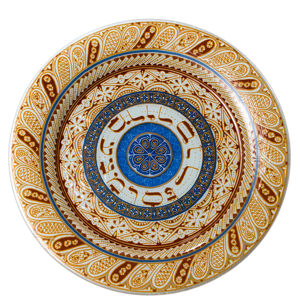 Glass Passover Plate
