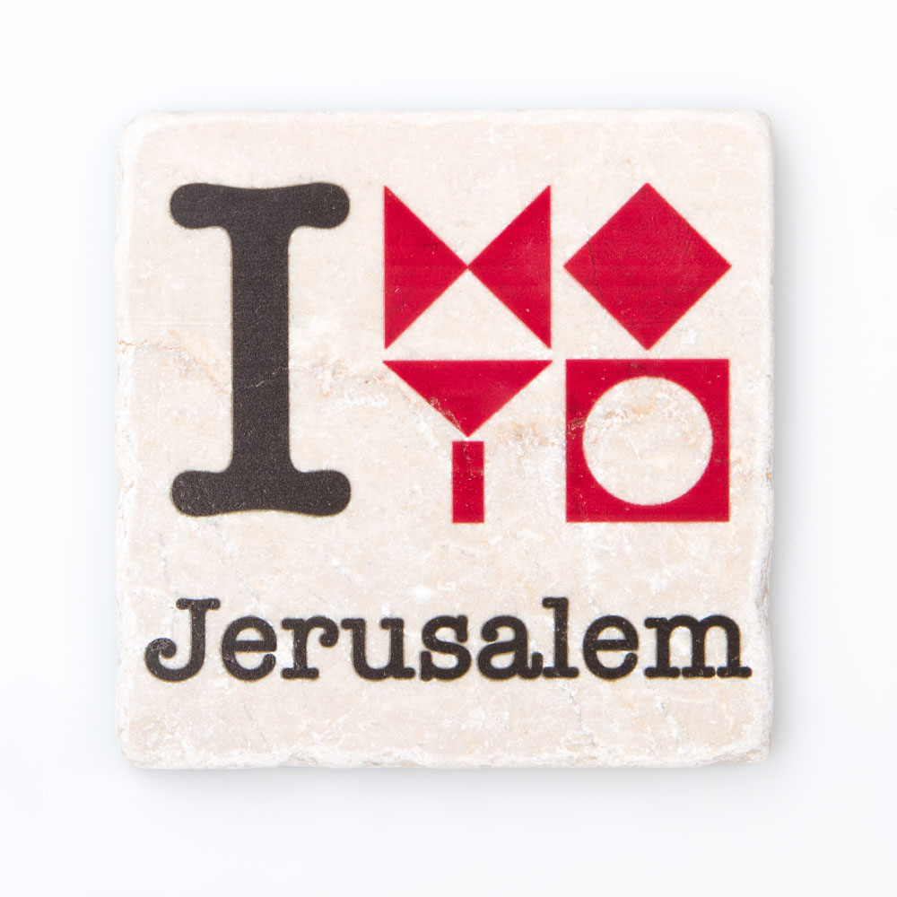 Ceramic Coaster With The Israel Museum Logo