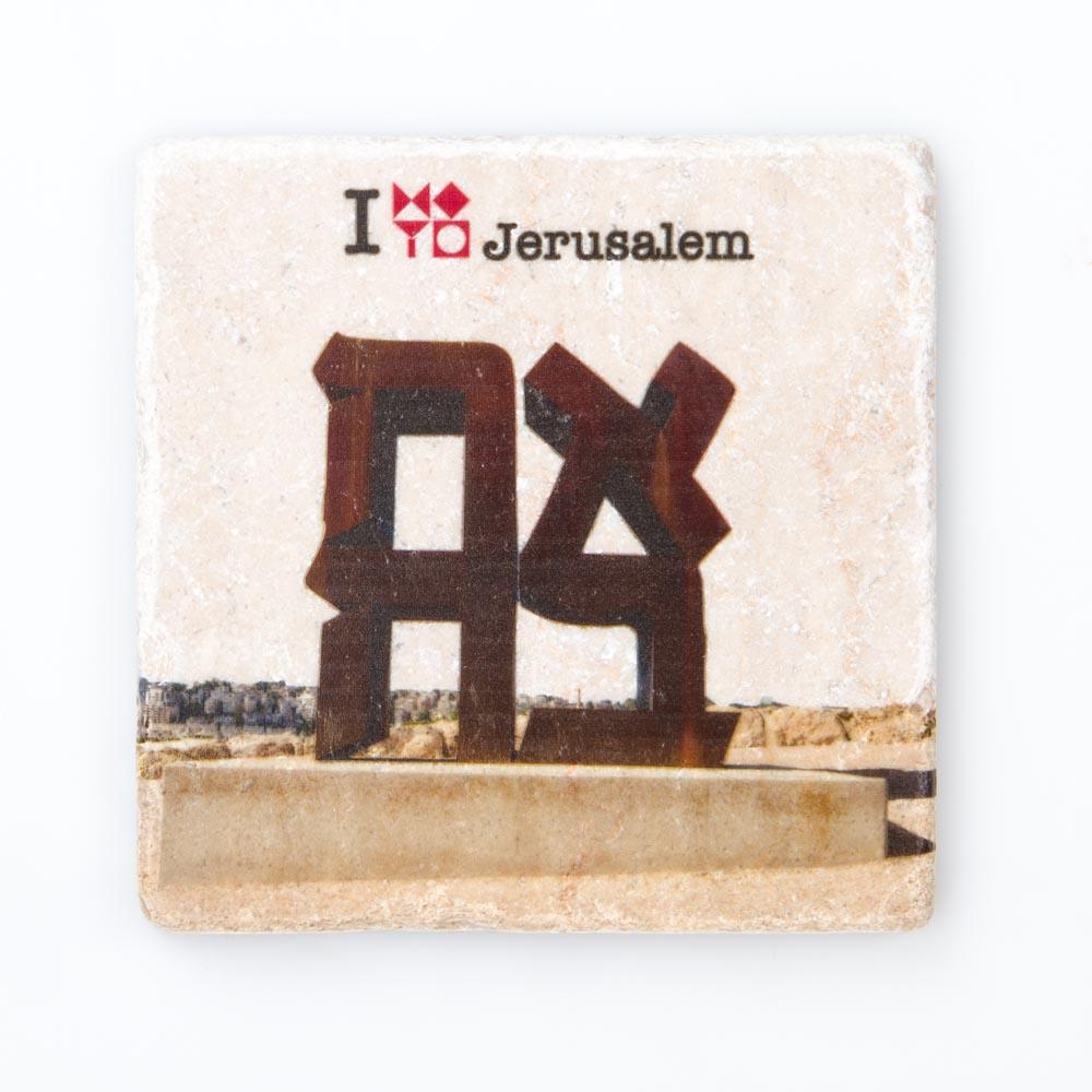 Ahava Ceramic Coaster With The Israel Museum Logo