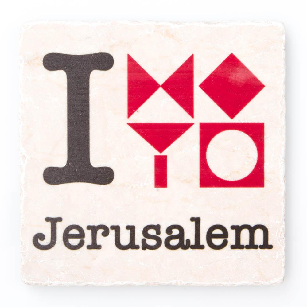 Ceramic Trivet With The Israel Museum Logo
