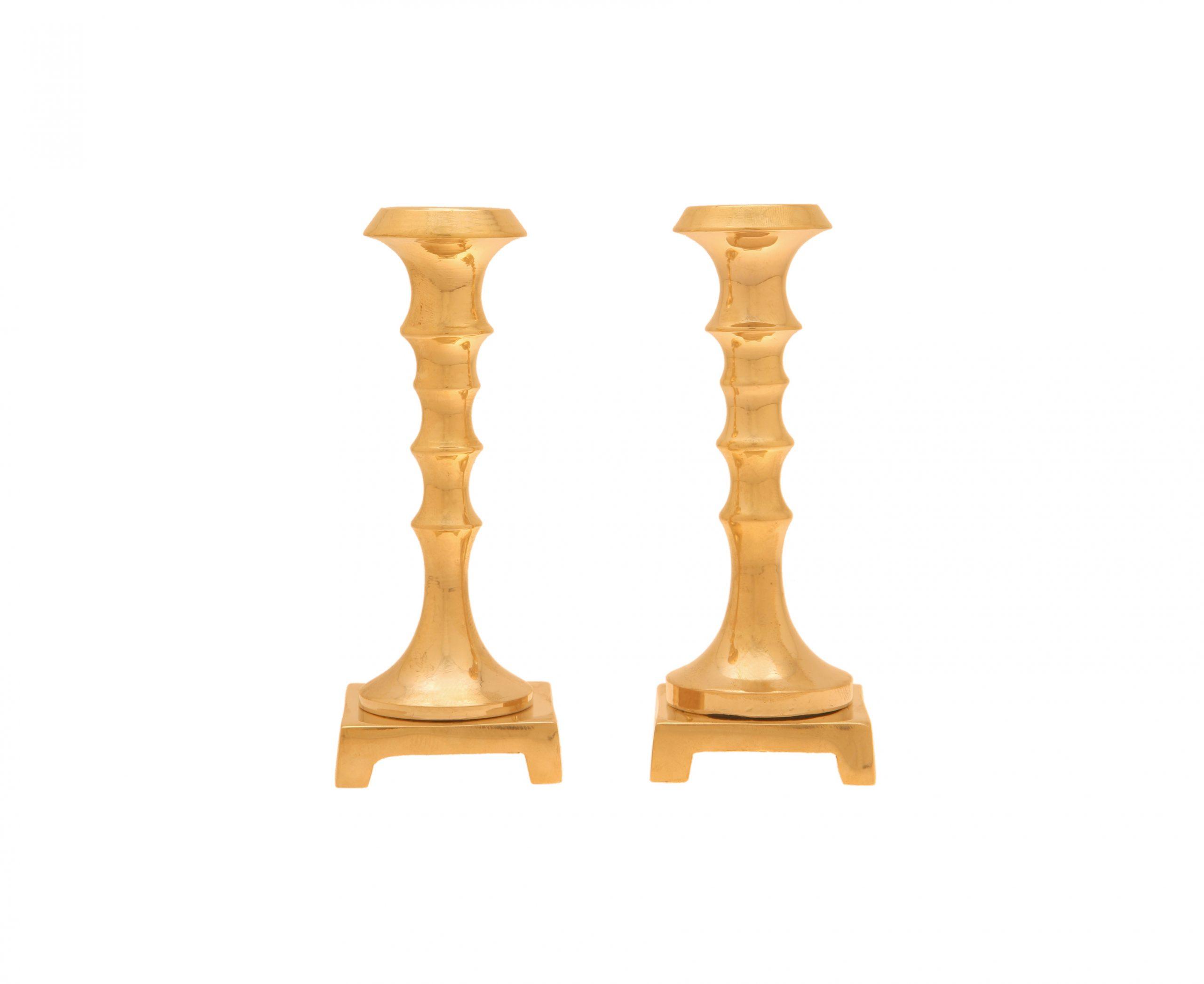 Sabbath Candlesticks (brass)