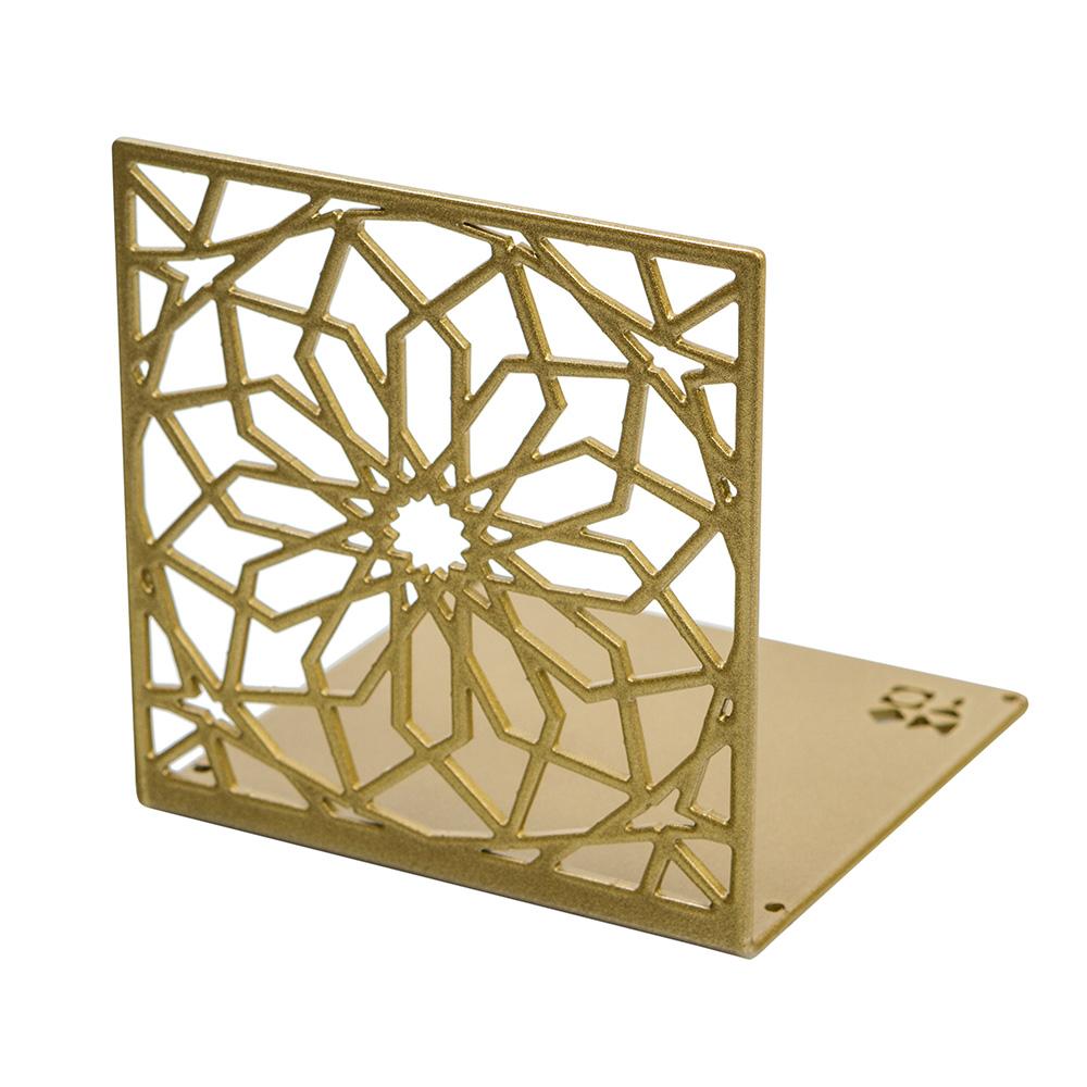 Bookstand – Temple Mount Arabesque Design – Gold