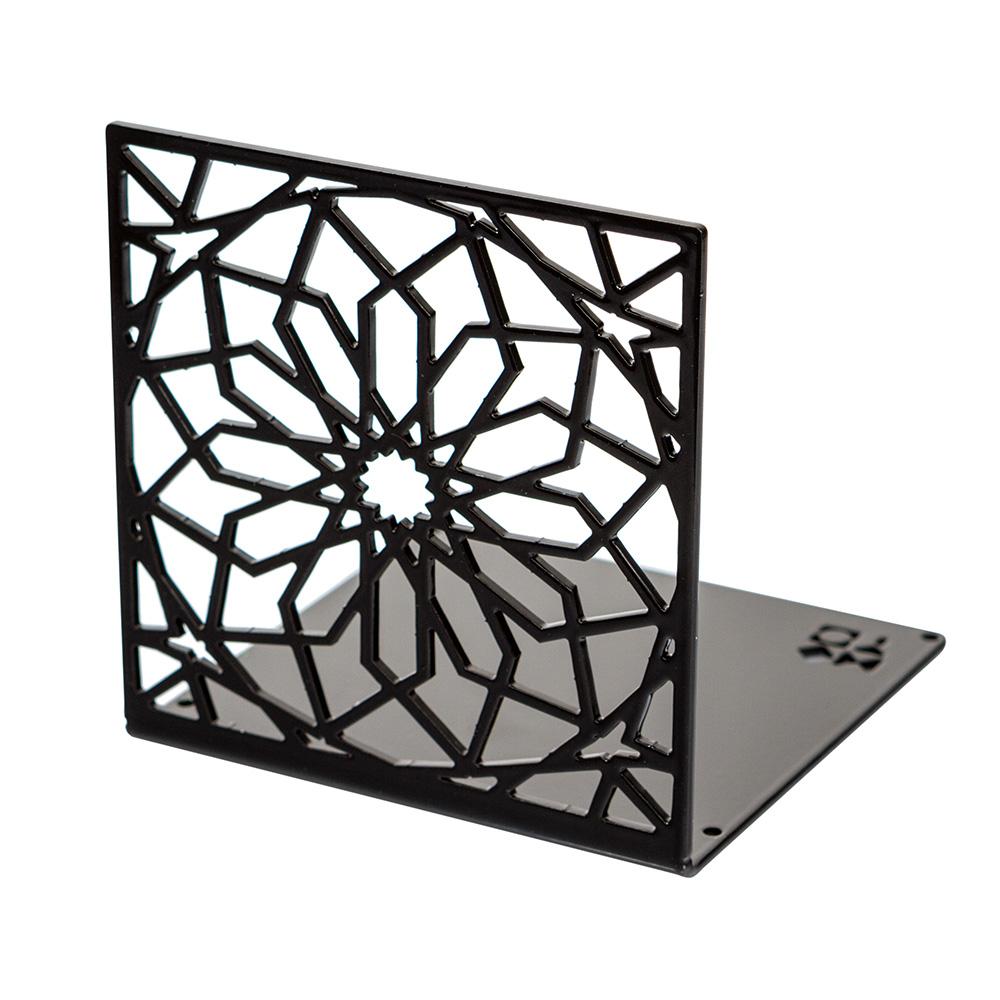 Bookstand – Temple Mount Arabesque Design – Black