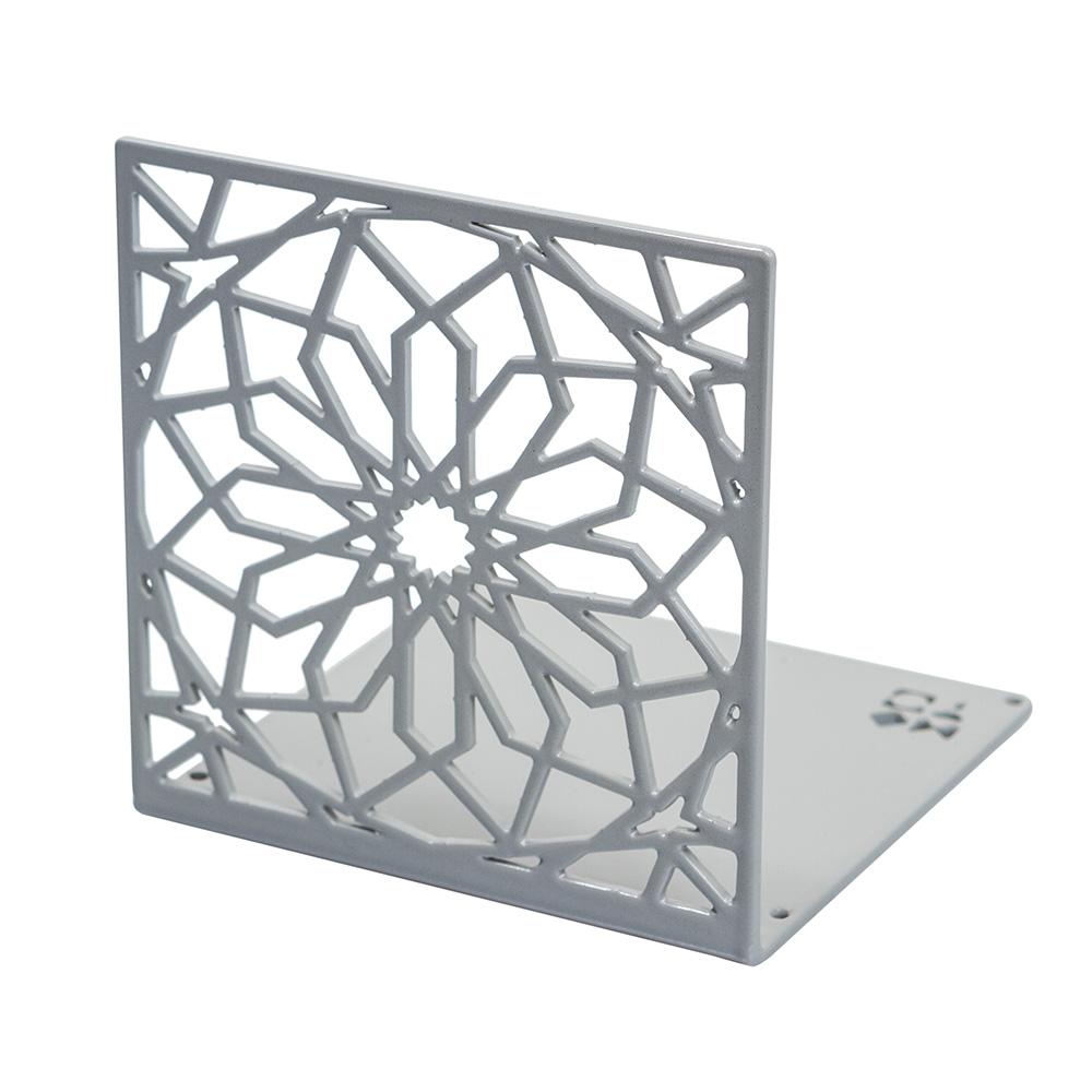Bookstand – Temple Mount Arabesque Design – Silver