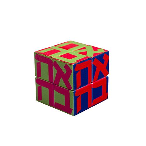 Ahava Rubik's Cube
