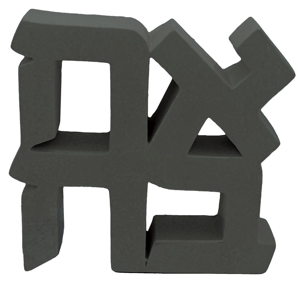 Ahava Paperweight (black Concrete)