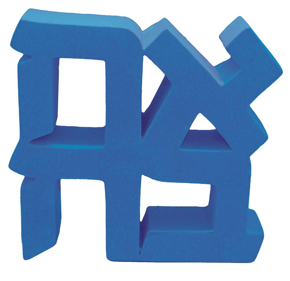 Ahava Paperweight (blue Concrete)