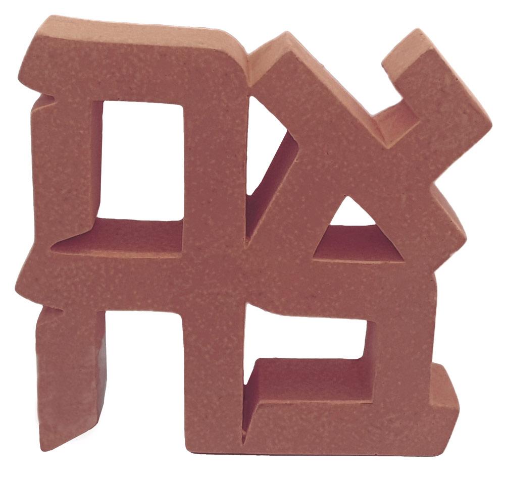 Ahava Paperweight (brown Concrete)