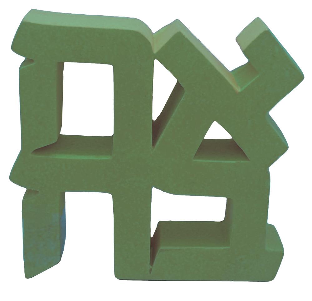 Ahava Paperweight (green Concrete)