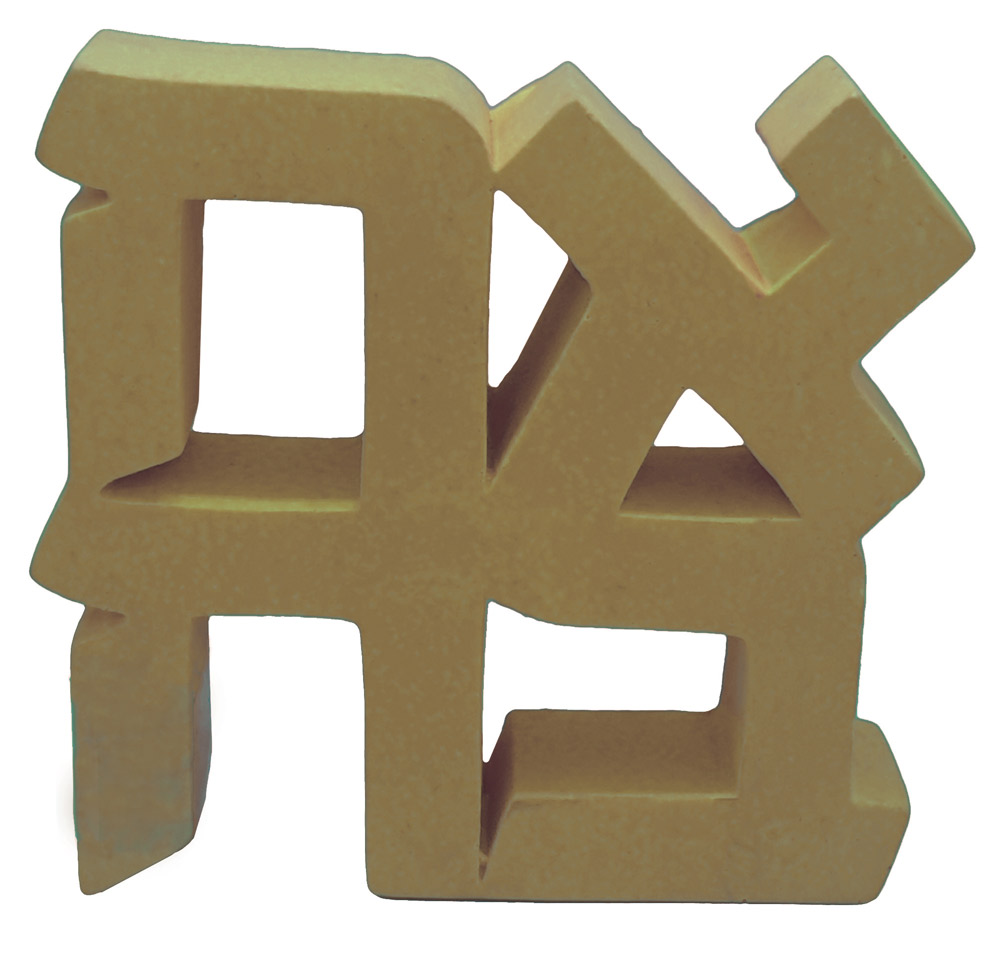 Ahava Paperweight (olive Green Concrete)