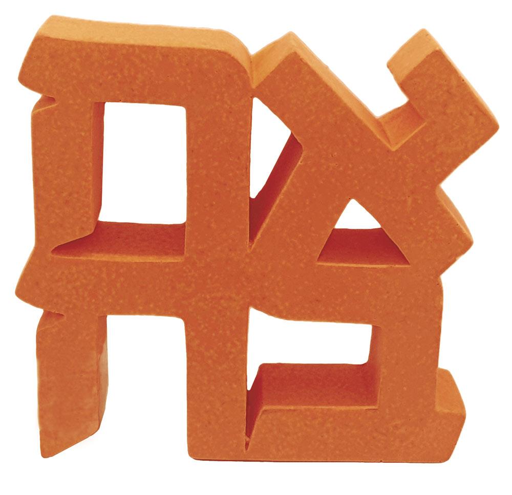 Ahava Paperweight (orange Concrete)