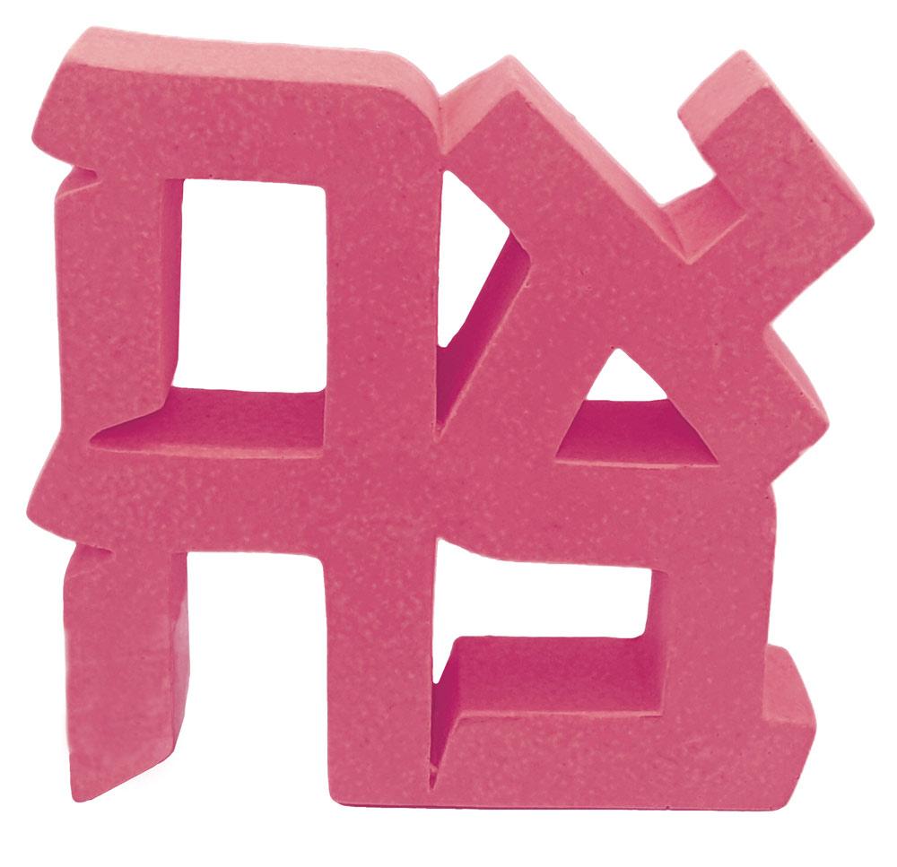 Ahava Paperweight (pink Concrete)