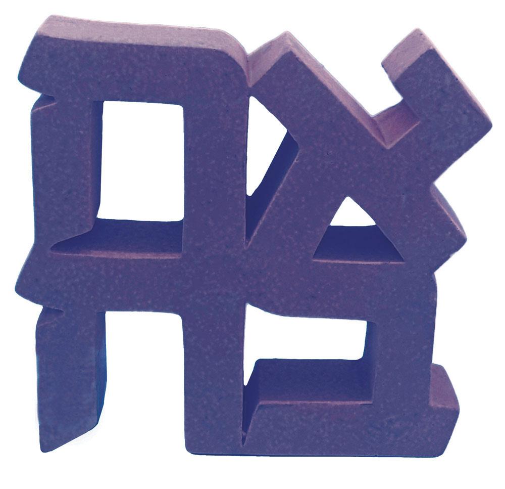 Ahava Paperweight (purple Concrete)