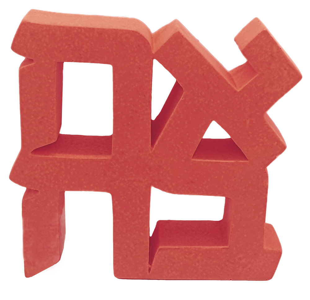 Ahava Paperweight (red Concrete)