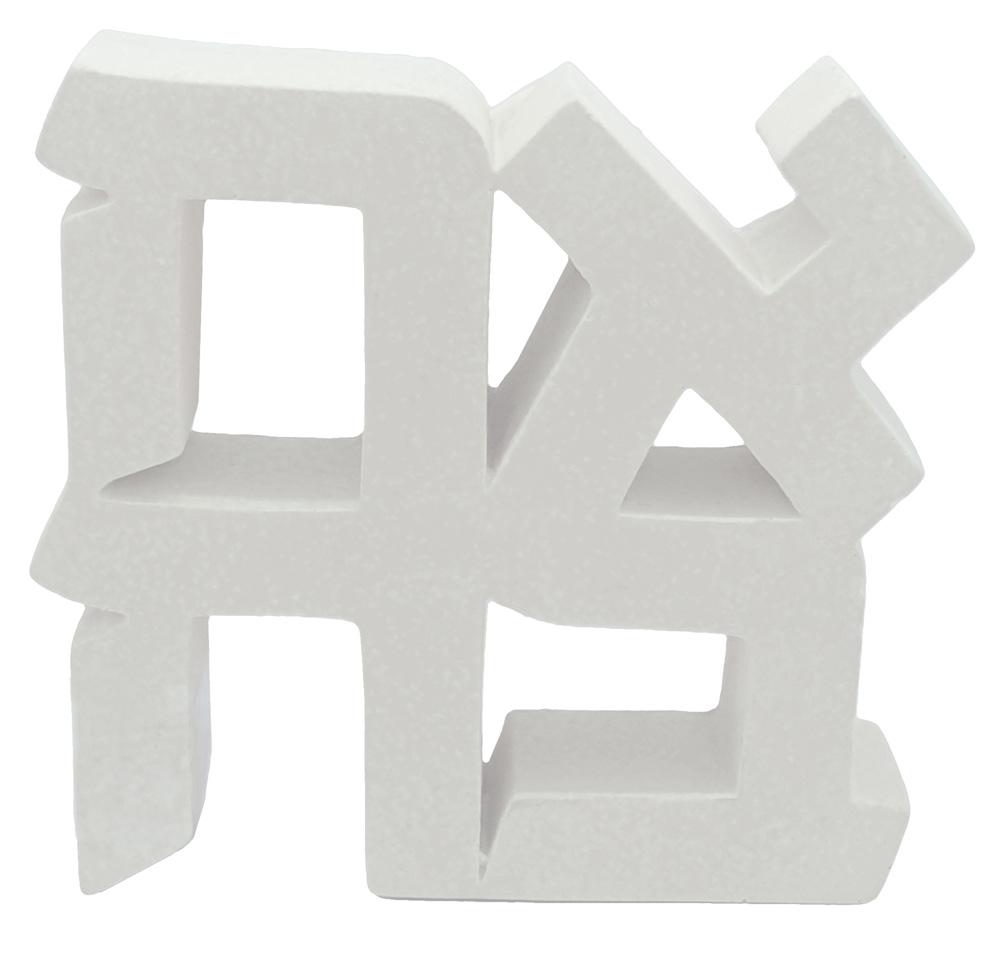 Ahava Paperweight (white Concrete)
