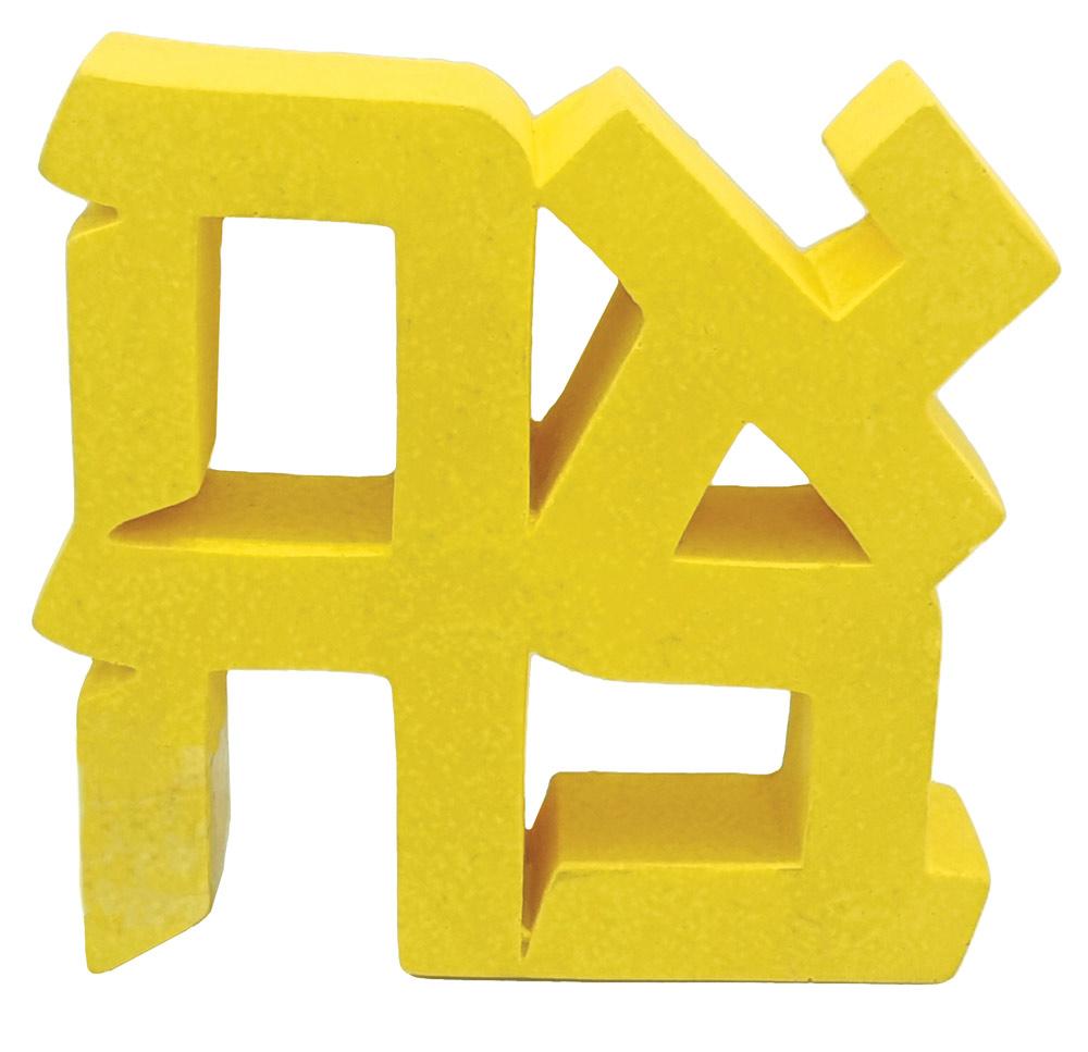 Ahava Paperweight (bright Yellow Concrete)