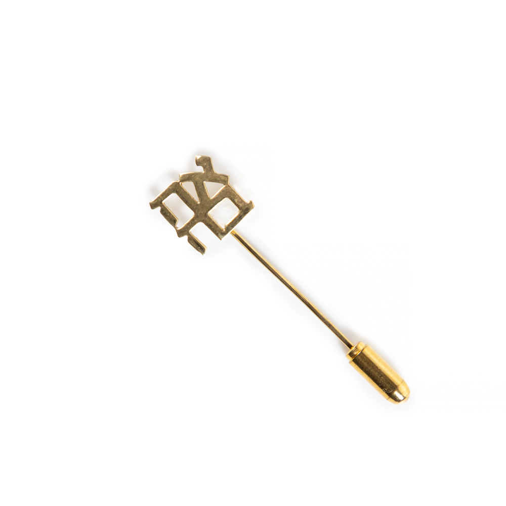 Ahava Pin (Gold-Plated Brass)