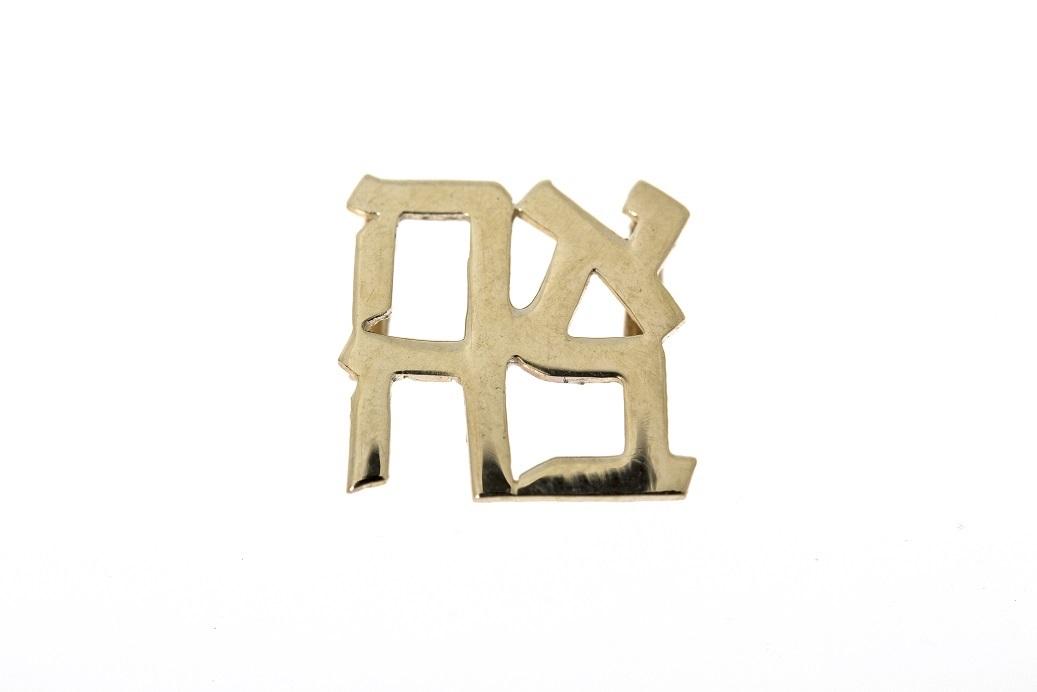 Ahava Pendant – Gold 9K