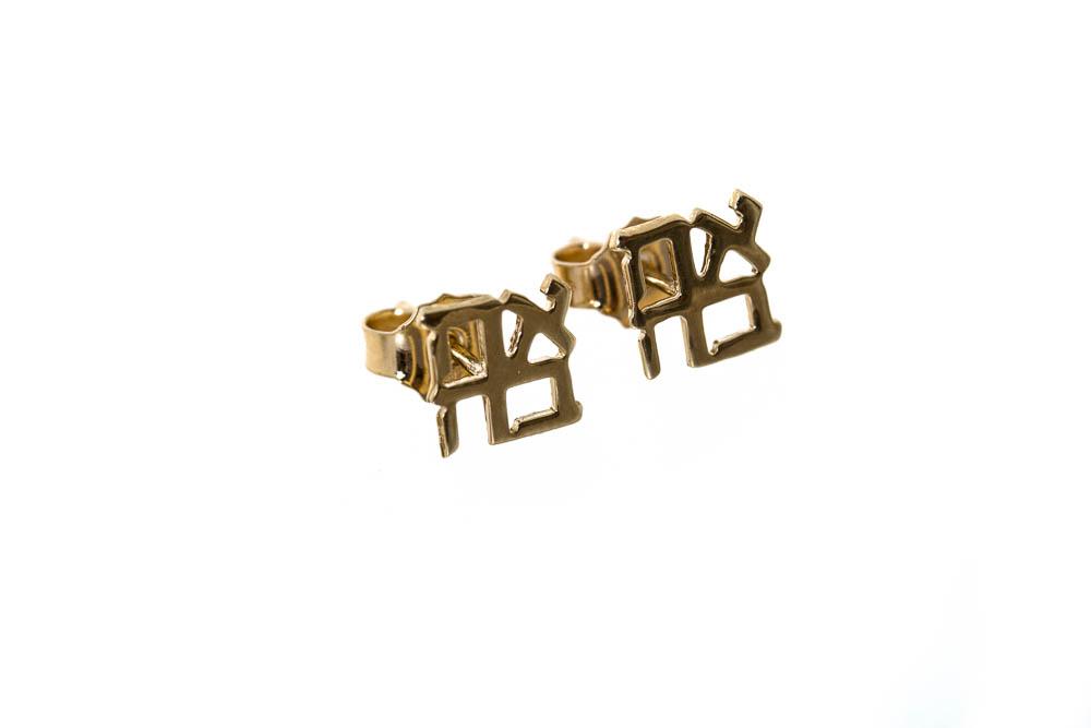 Ahava Earrings – Gold 9K