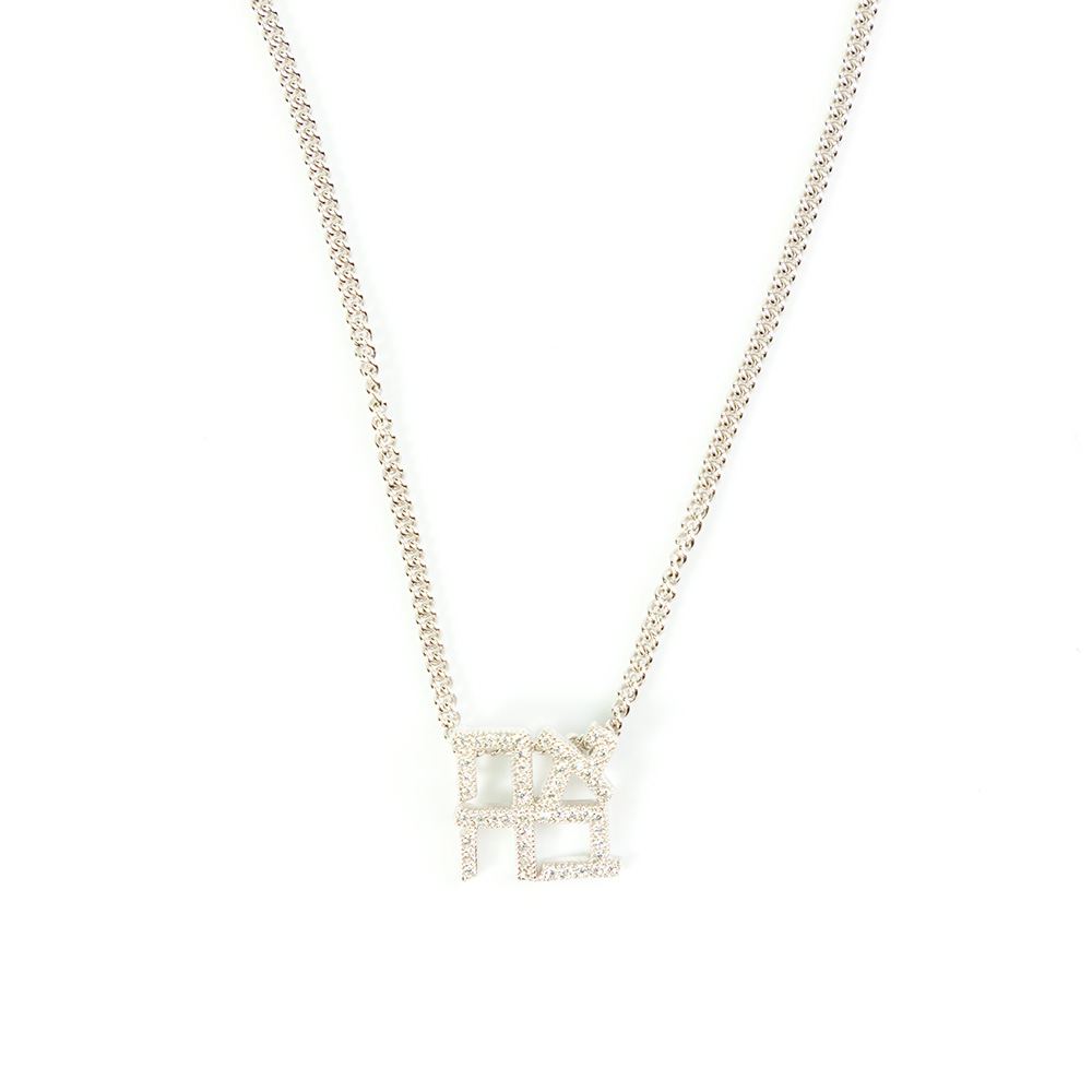 Silver Chain With Ahava Pendant (Silver With White Zircon)