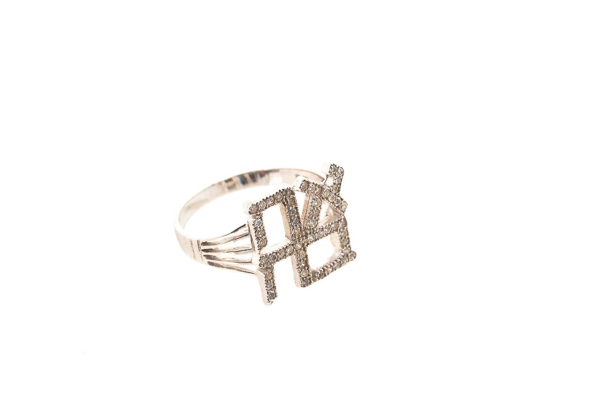 Ahava Ring (Silver With White Zircon)