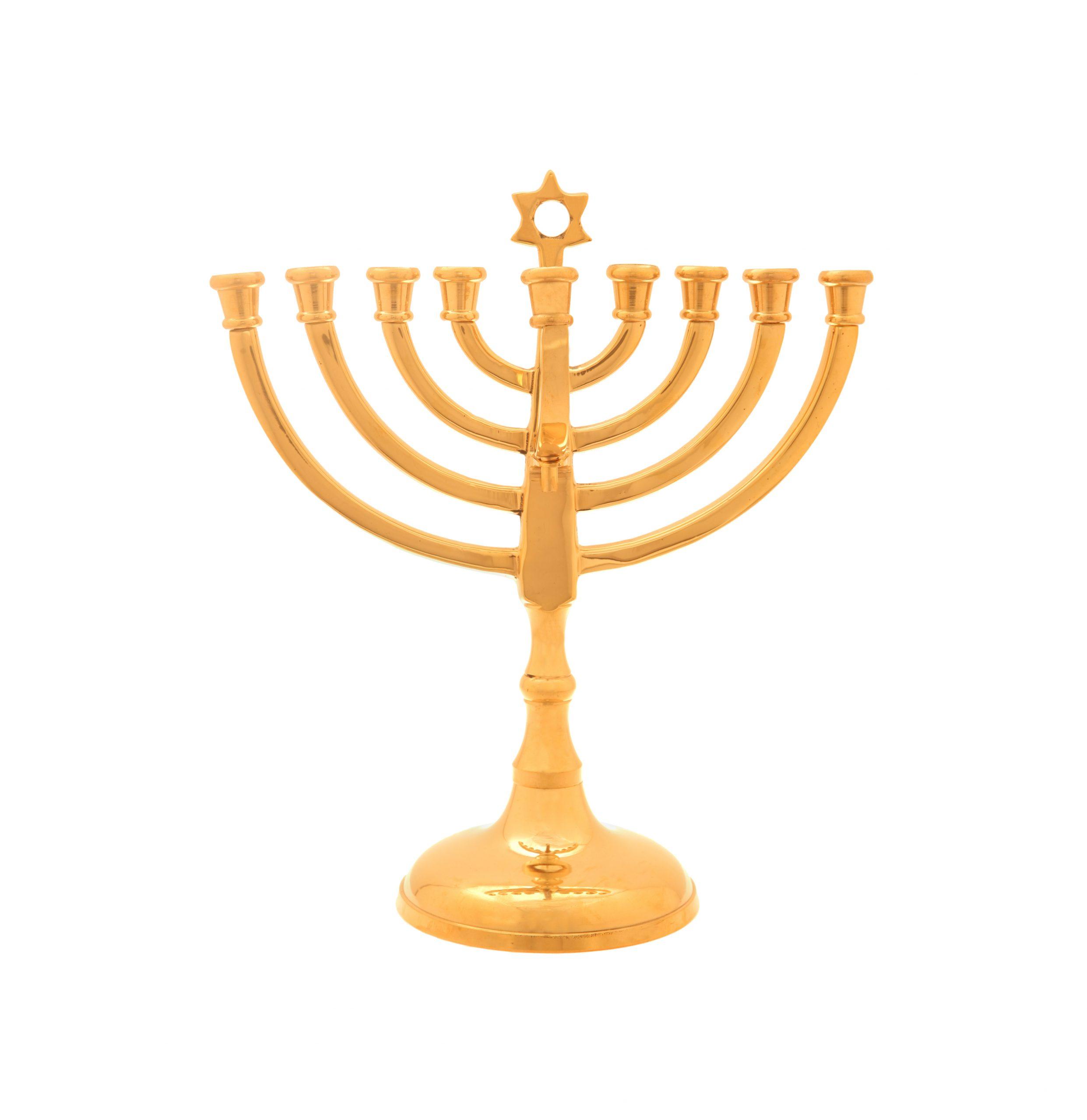 Hanukkah Lamp With A Modern Design (cast Brass)