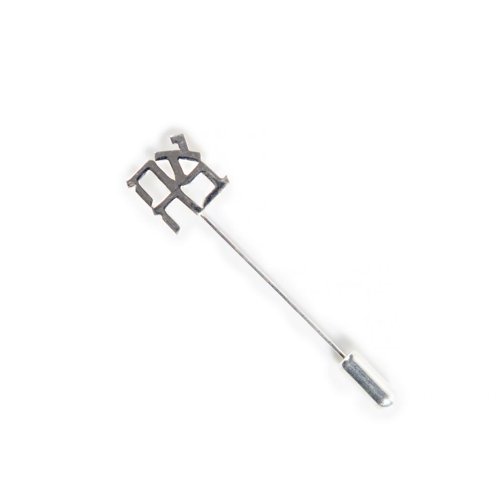 Ahava Pin (Silver)