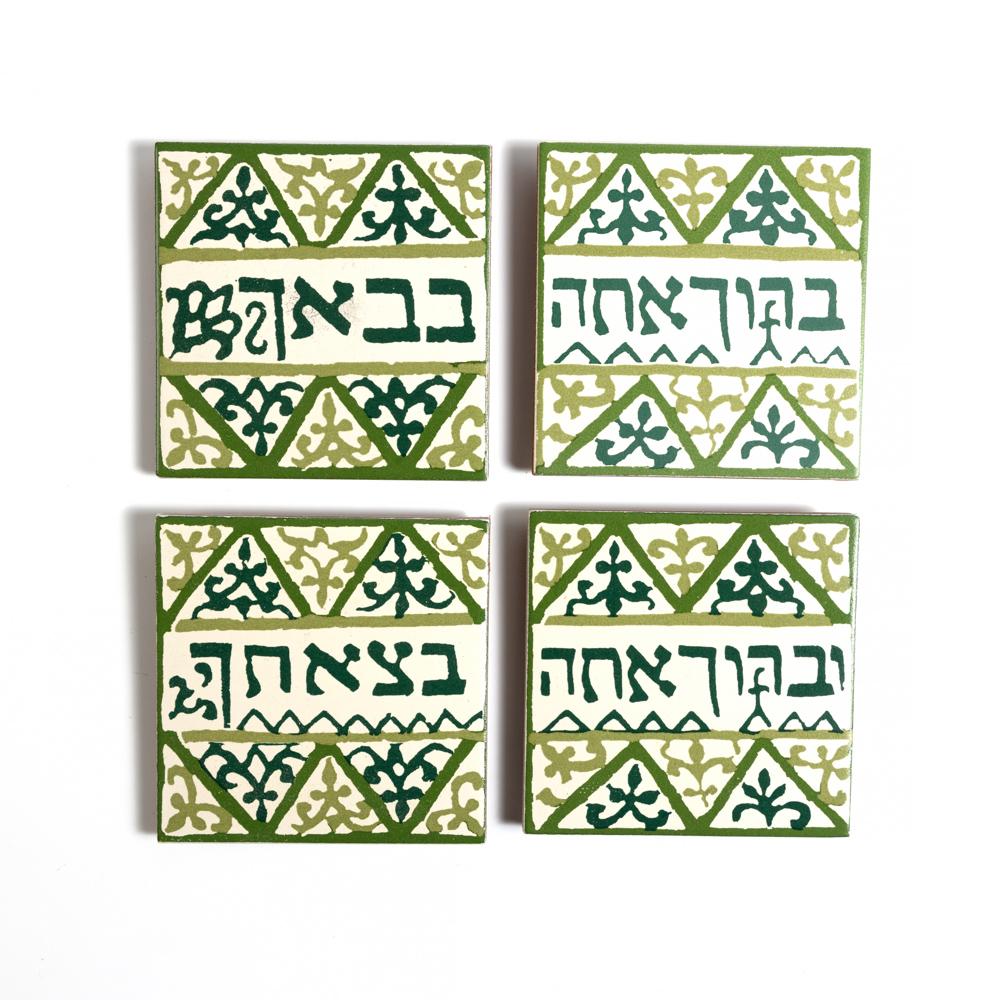 House Blessing Ceramic Tiles (green)