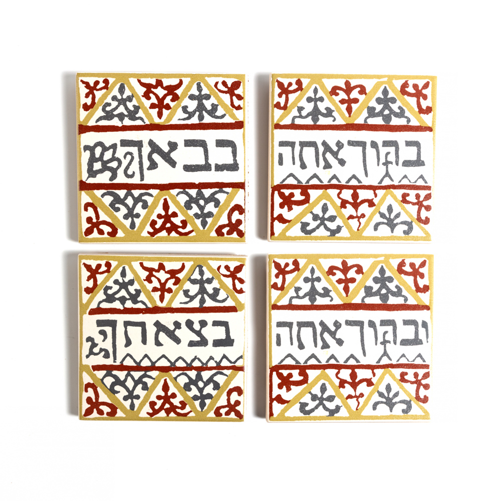 House Blessing Ceramic Tiles (red And Yellow)