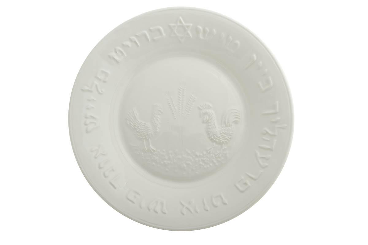 Decorative Plate – White
