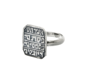 Amuletic Healing Ring (Silver)