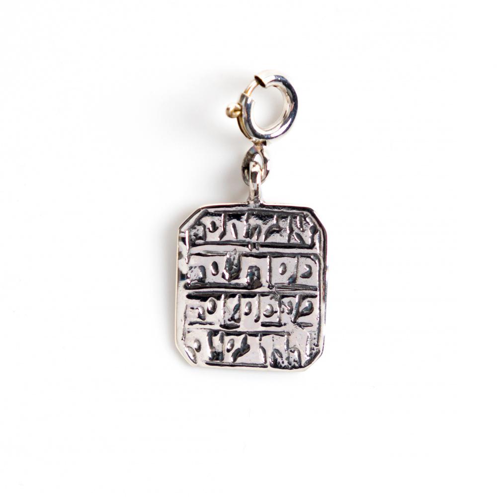 Healing Amuletic Bracelet Pendant, Silver