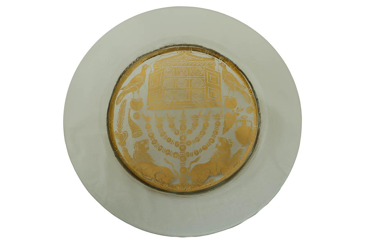 Deep Glass Plate- Golden Menorah
