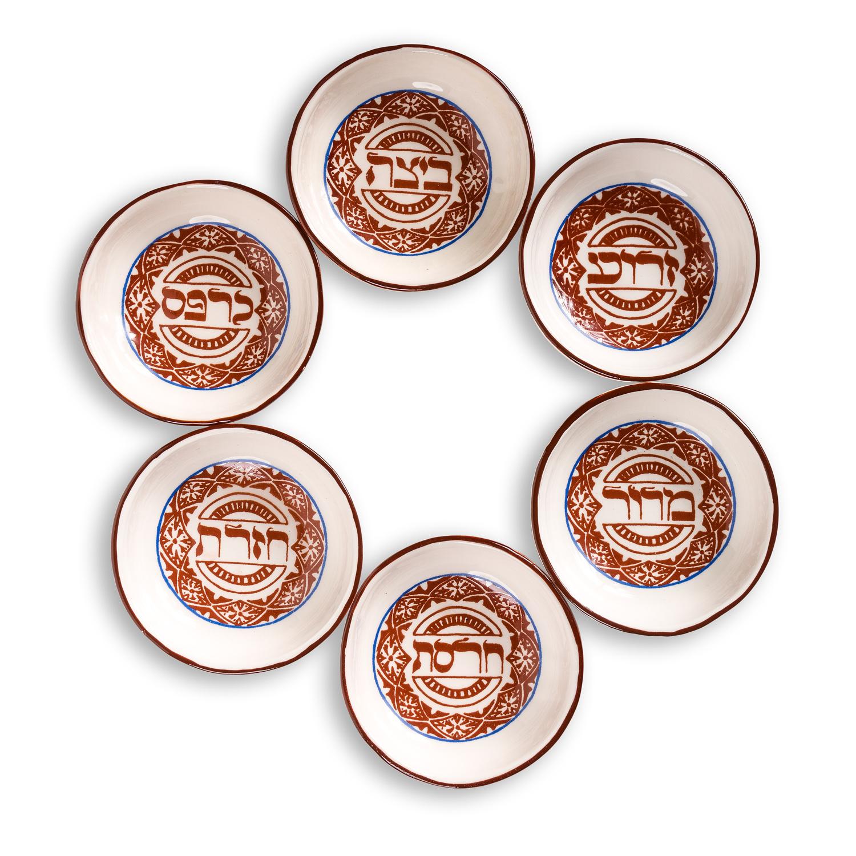 Bowls For Passover Seder Plate, Ceramic