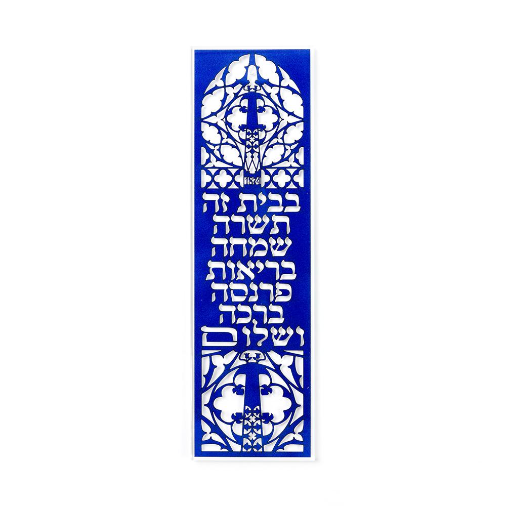 Home Blessing Plaque – Blue Clover Design (Hebrew)