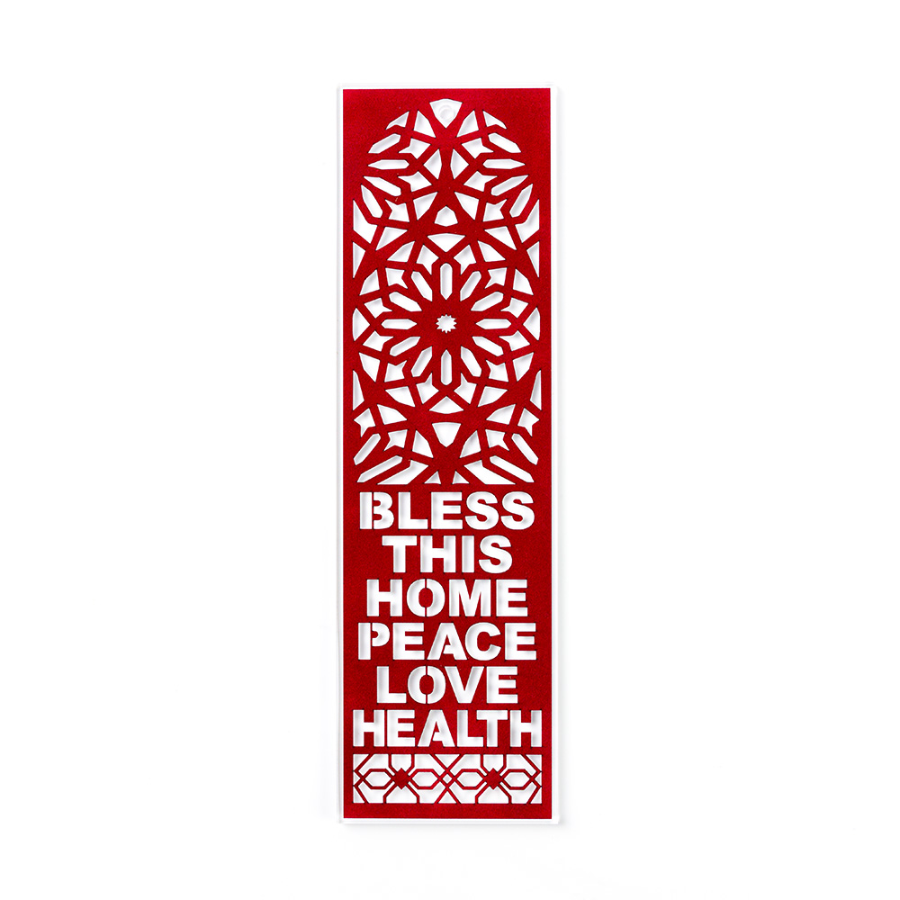 Home Blessing Plaque – Red Arabesque Design