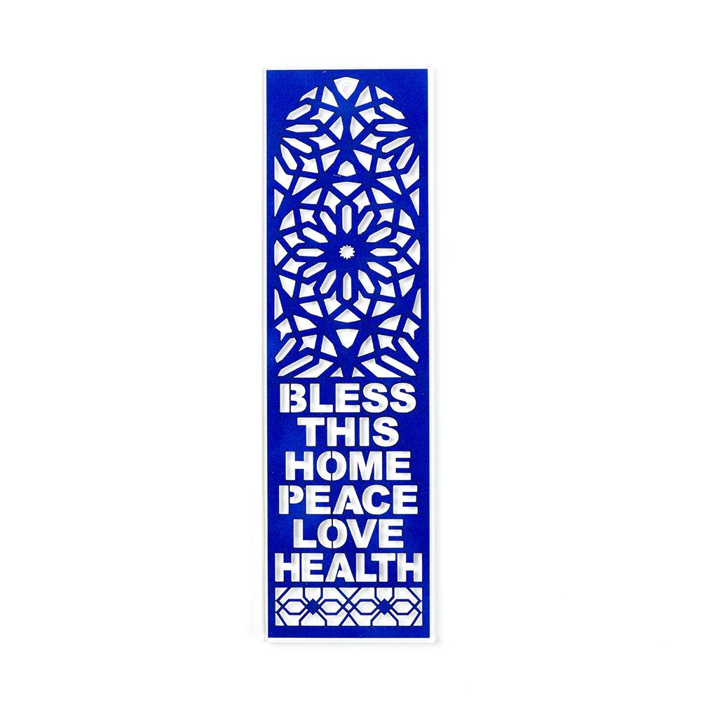 Home Blessing Plaque – Blue Arabesque Design