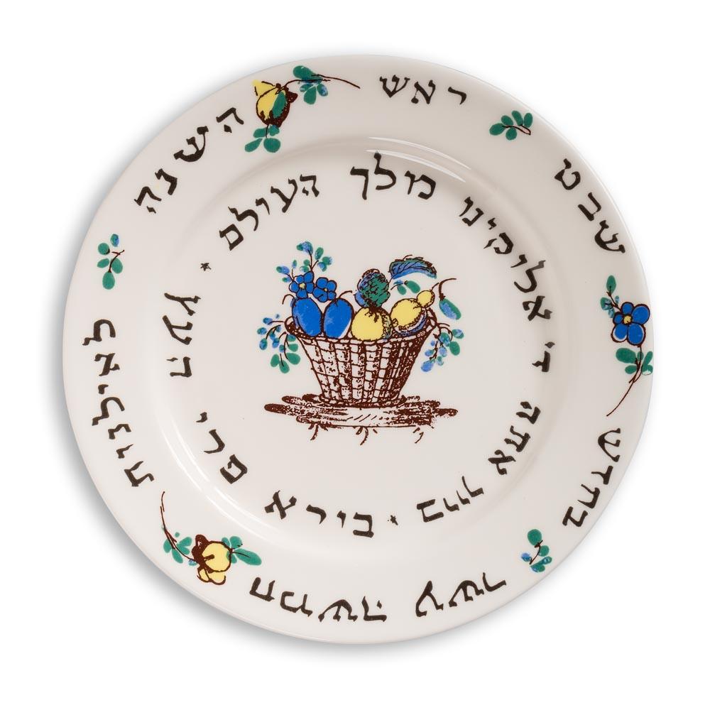 Fruit Plate For Tu BiShvat