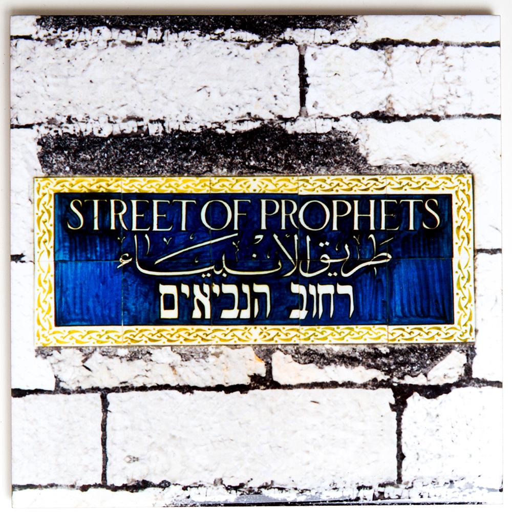 """Street Of Prophets"" Coaster"