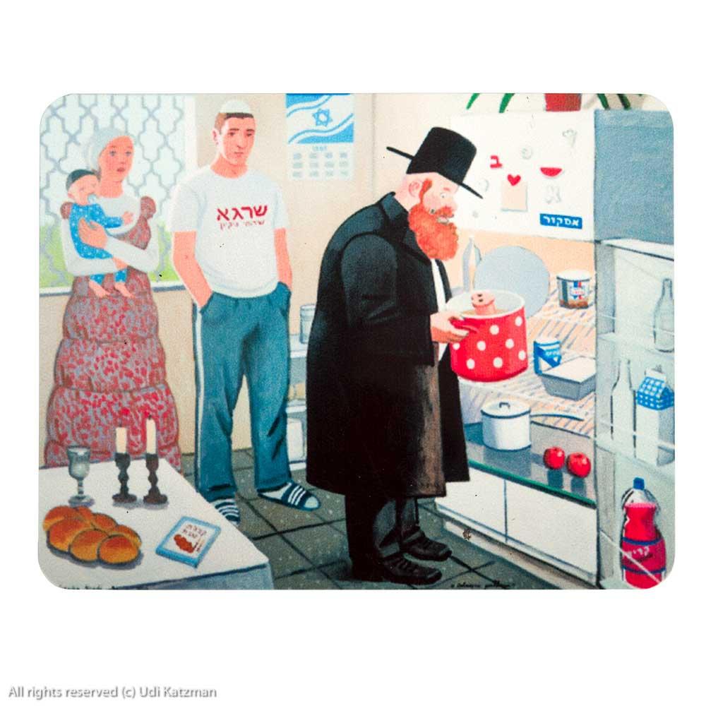 Magnet, Zoya Cherkassky's Pravda Exhibition – The Rabbi's Deliquium