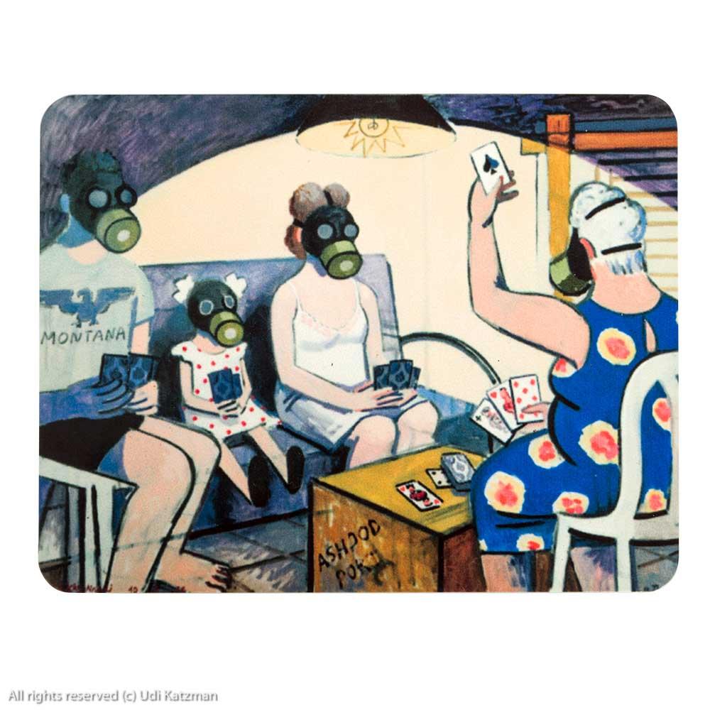 Magnet, Zoya Cherkassky's Pravda Exhibition – The Chemical Warfare