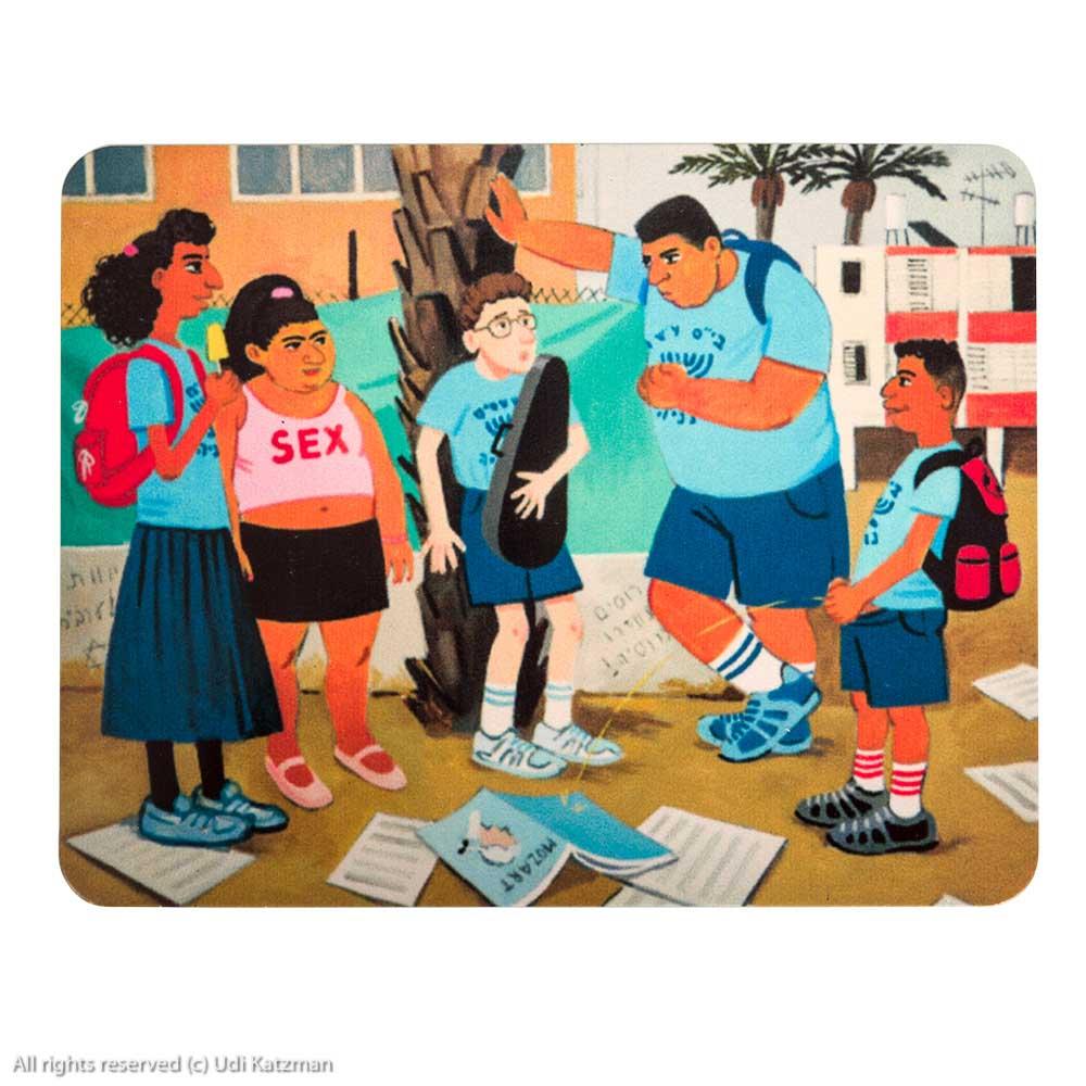 Magnet, Zoya Cherkassky's Pravda Exhibition – School Mobbing